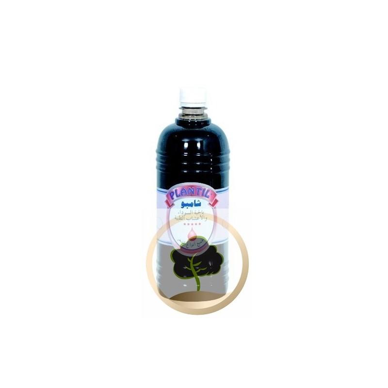 شامبو مغربي طبيعي بزيت الحبة السوداء(حبة البركة)