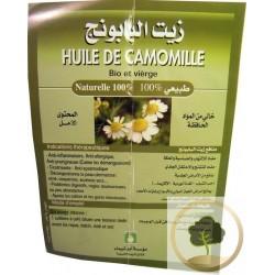 Huile de Camomille Bio