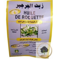 Huile de Roquette bio - 30 ml