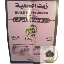Organic Fenugreek Oil 30 ml