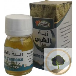 Piołun oleju 30ml