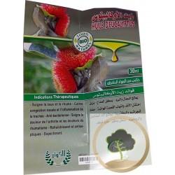 زيت اوكالبتوس الحيوي