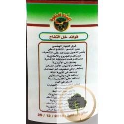 Apple Cider Vinegar Natural