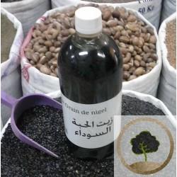 Huile de Nigelle - 1000 ml
