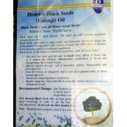 12 масла черного тмина - Hemani