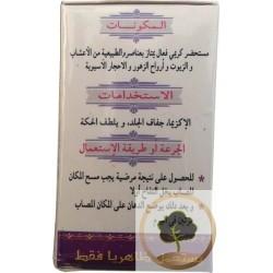Crema naturale e efficace contro l'eczema