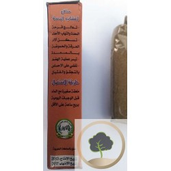 herbal tea for stomach pain