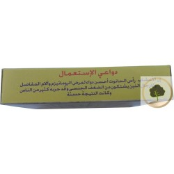 Рас-эль-Ханаут специи из Магриба