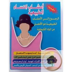 Hierbas medicinales femeninas