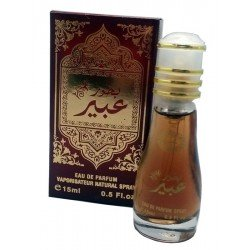 Profumo (Bakhour Aabir)