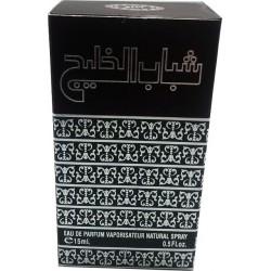 Parfum Shabab Al-Khalij