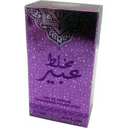 Parfum Makhlat Abbott