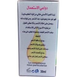 Aceite de Cobra orgánico - 30 ml