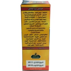 Organic lemon oil 30 ml
