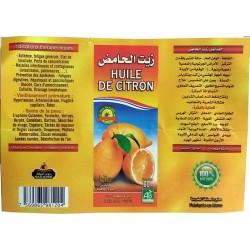 Органические лимона масло 30 мл