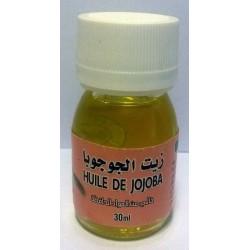 Huile de Jojoba bio - 30 ml