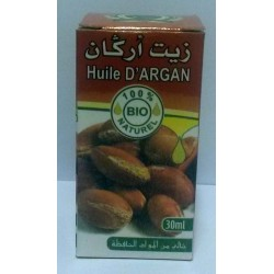 Bio Argan Oil (30ml)