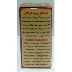 Argan biyo 30ml yağ