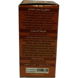 Olio di lino biologico