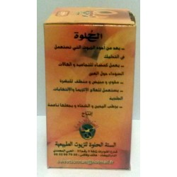 Huile d'Abricot - 30 ml