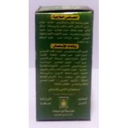 Huile de Menthe bio - 30 ml