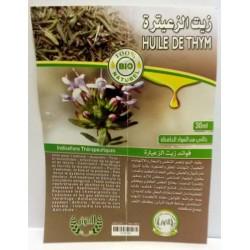 Aceite de tomillo - 30 ml