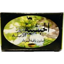 Sapone Nero alla Nigella Sativa (Al Habachia)