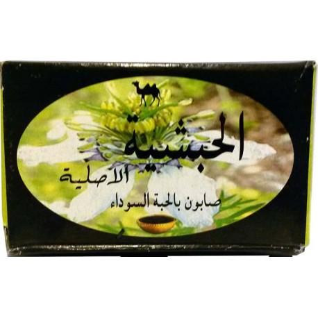 Seife mit Schwarzkümmelöl von Al Habachia Al AJMAL.