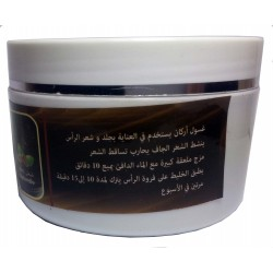 Ghassoul Argan with Black Seed (Nigella Sativa)