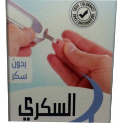Elixir diabetic health