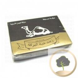 El Baraka Seife mit Schwarzkümmelöl