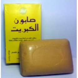 Savon au soufre du Maroc
