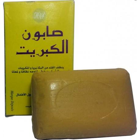 El jabón de azufre de Marruecos