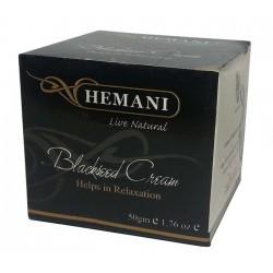 Hemani Black Seed Cream