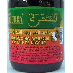 Shampoo with Nigella Oil (Alhourra)