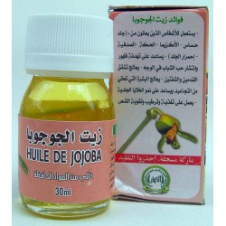 Aceite de jojoba orgánico - 30ml