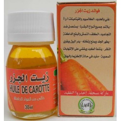 Organic Carrot Oil 30ml