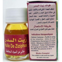 Öl vom Jujube-Baum