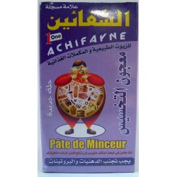 Mix for weight loss (Achifayne)