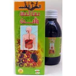 Honey stomach and intestines