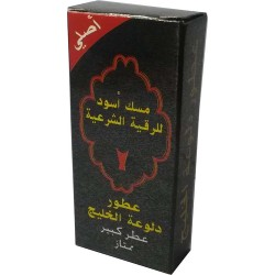 Black musk for Roqya