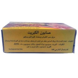 Fleur's Hemani Sulphur Soap (Acne Soap)