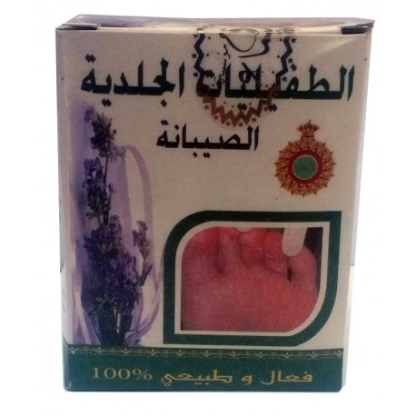 Anti-Fungal Cream for Feet (Alsibana)