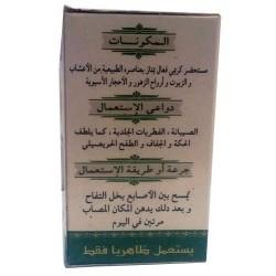 crème anti parasites des pieds