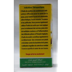Aceite de azufre - 30 ml