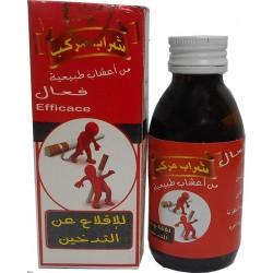 Siroop helpen om te stoppen met roken