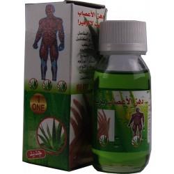 Crème massage à l'huile d'aloe vera