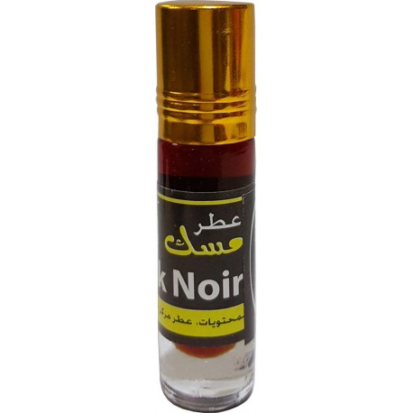 Perfume de almizcle negro - 8 ml
