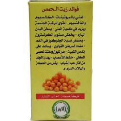 Olio di ceci (Al Badil)