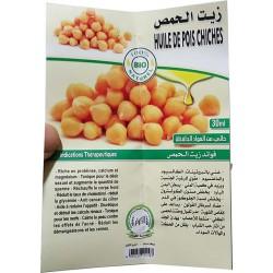 Chickpea Oil (Al Badil)
